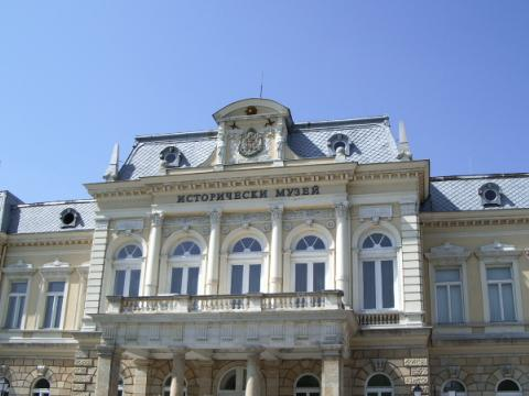 Artifacts from the Ruse historical museum enter the European virtual exposition