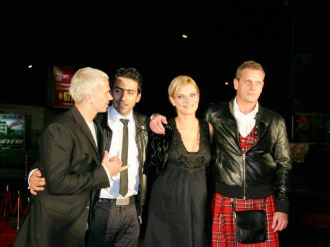 The premiere of the new Bulgarian film