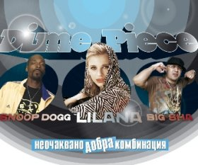 LiLana and Big Sha - guests of Music Idol 3