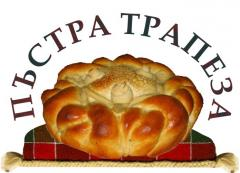 Traditional Bulgarian dishes presented in Veliko Tarnovo