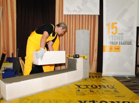 YTONG marked it's 15th anniversary in Bulgaria
