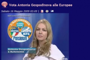 A Bulgarian is a candidate EU deputy from Italy