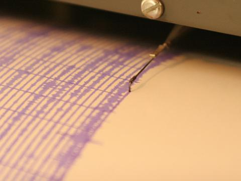 Weak earthquake shook Blagoevgrad