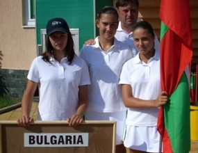Bulgaria began the European tennis tournament for doubles with a victory