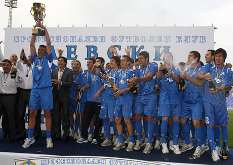 Levski receives the title