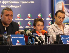 A second Bulgarian in Barcelona after Stoichkov