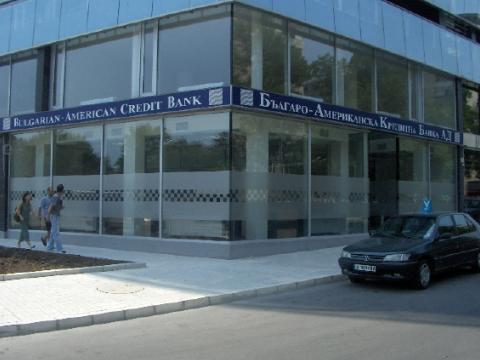 BACB is the most effective bank in Bulgaria for 2009