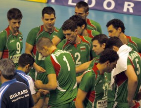 Bulgaria out of the finals of the World league in Belgrad