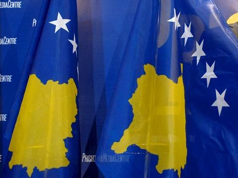 Bulgaria opens embassy in Kosovo