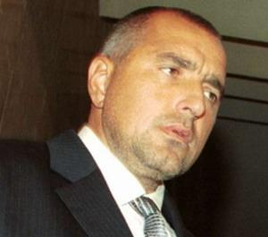 Bulgaria new PM Borisov outlines top priorities for GERB government