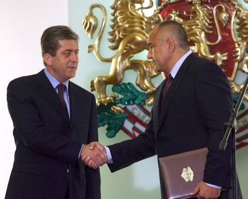 Bulgaria next PM announces new government
