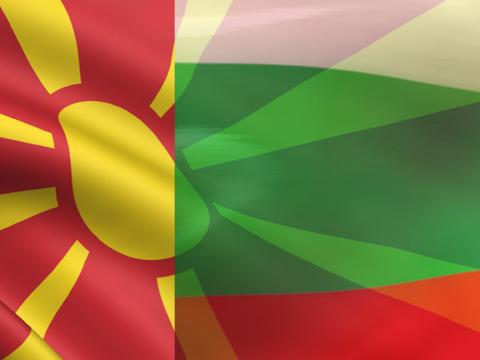 Bulgaria not changing politics regarding Macedonia