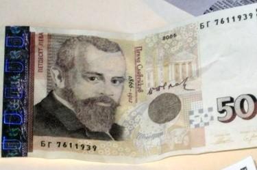 BSK: The salaries in Bulgaria increase despite the crisis