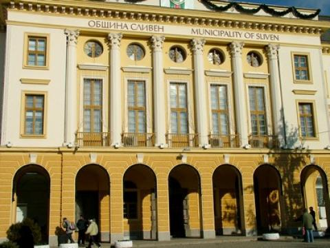 Mayors from Southeastern Bulgaria suggest changes in the law