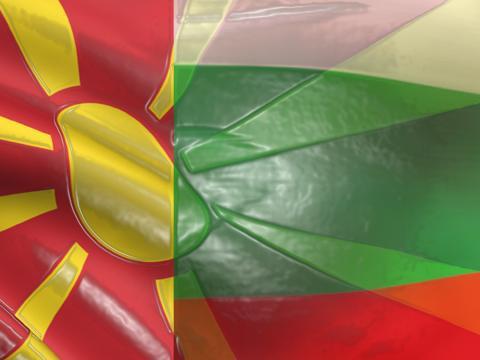 Sofia sends new positive signals to Macedonia