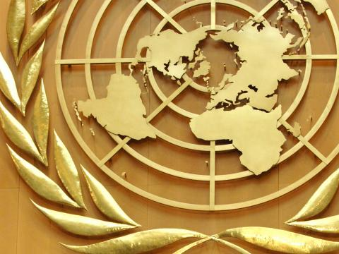 Human Development Report of the UN ranks Bulgaria 61st